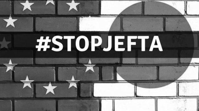 "grafica ""STOP JEFTA"""