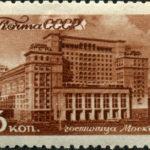 Hotel Moskva: francobollo moscovita
